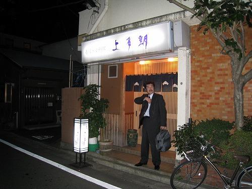 2011.10 009.jpg