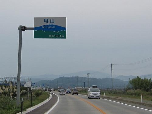 2012.10 065.jpg