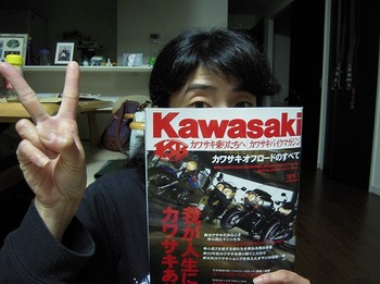 2010.6.1 001.jpg