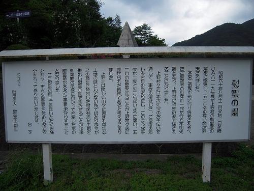 2010.7.31 009.jpg