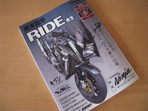 20101120 001.jpg