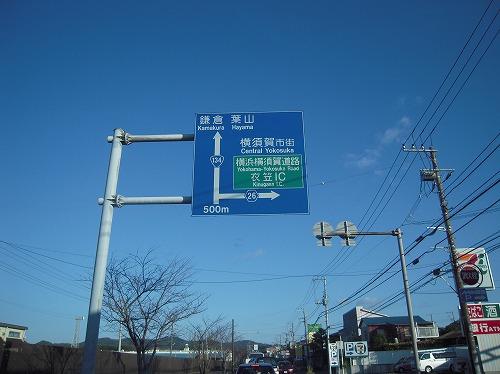 20101211 025.jpg