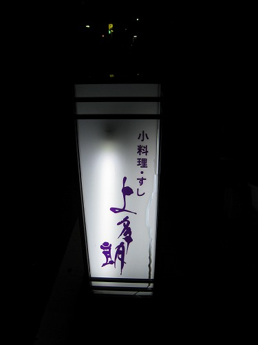 2011.10 010.jpg